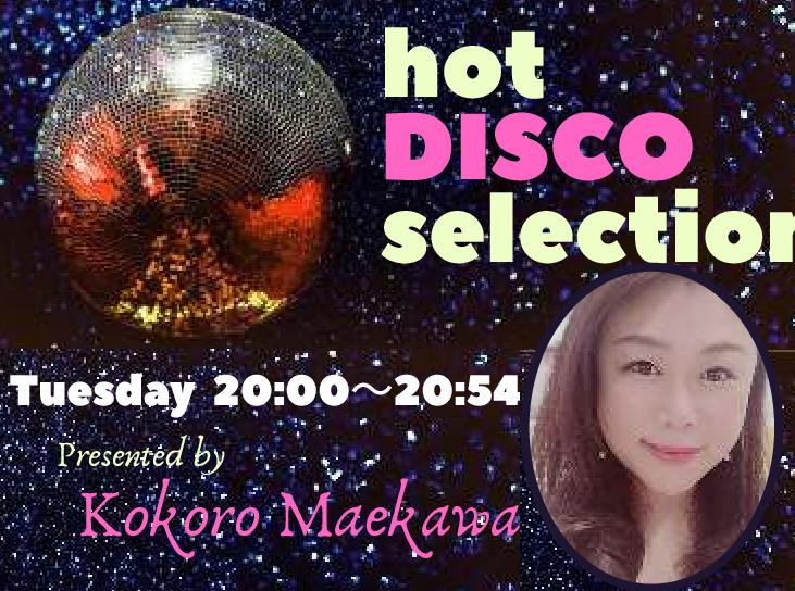 hot DISCO selection